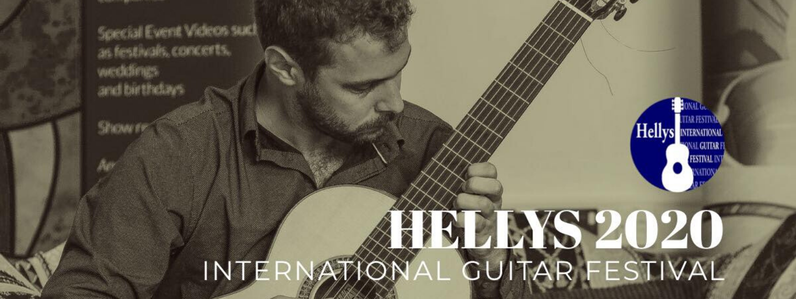 Hellys International Guitar Festival